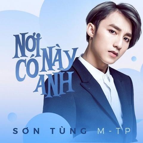 MV Hot Tuyển Chọn Tháng 2 Năm 2017